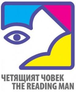chetiashtiat_chovek