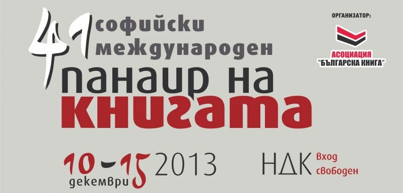 SMPN_2013