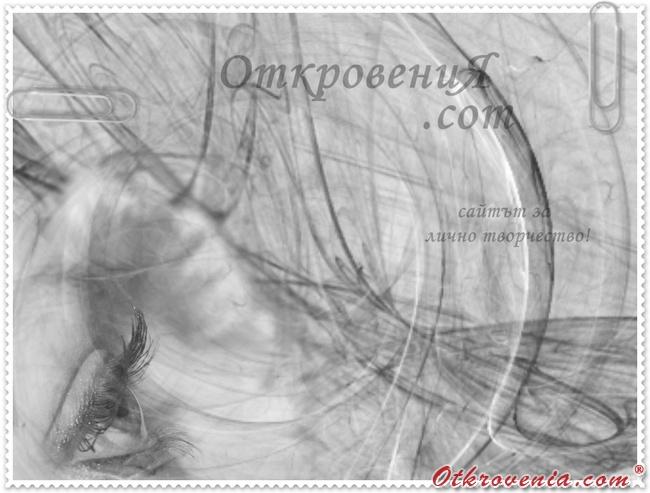 otkroveniya_com
