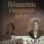 St.Kolarov_1
